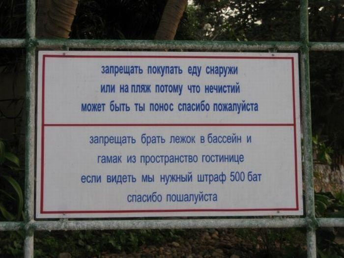http://www.korzik.net/uploads/posts/2011-10/1320060964_podborka_25.jpg