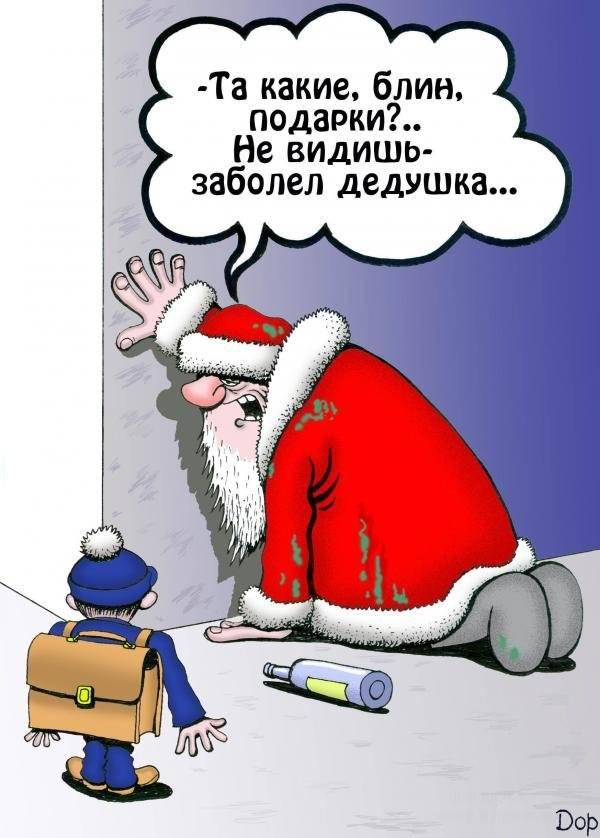 Рис. 457, добавлено 5.6.2012. Похожие темы: свежие анекдоты и смешные