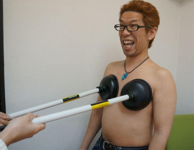 Evinal для роста груди, гимнастика для увеличения груди, как можно увеличит