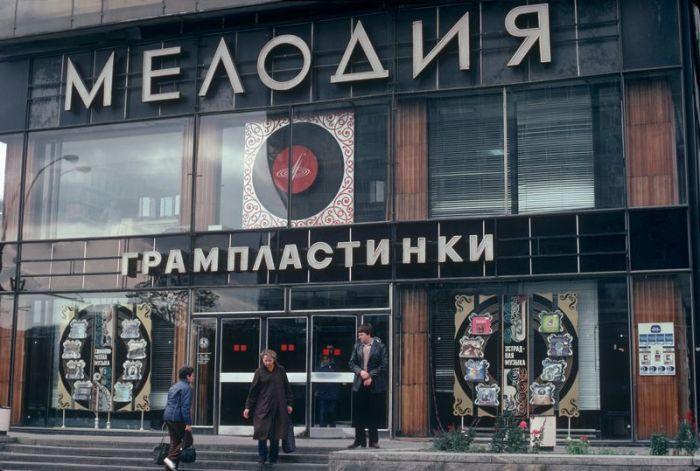 Советские фотографии Патрика Мэрфи - начало 80-х * НОВОСТИ В…